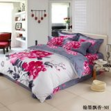 Chinese Painting Duvet Cover Sets Luxury Bedding