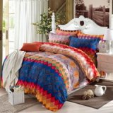 Barcelona Multi Bedding Modern Bedding Cotton Bedding Gift Idea
