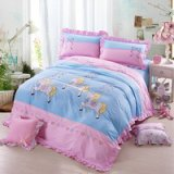 Merry Go Round Blue Bedding Girls Bedding Princess Bedding Teen Bedding