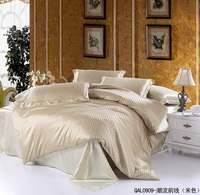 Beautiful Stripes Beige Silk Bedding Modern Bedding