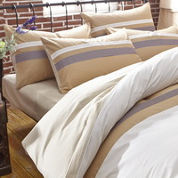 Know The Fall Beige Modern Bedding College Dorm Bedding