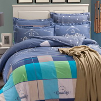 Summer Mocha Blue Cheap Bedding Discount Bedding