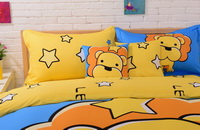 Leo Yellow Duvet Cover Set Star Sign Bedding Kids Bedding