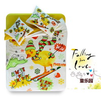 Skiing Duck Yellow Duvet Cover Set Girls Bedding Kids Bedding