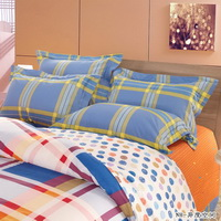 Cyber Space Blue Teen Bedding Modern Bedding