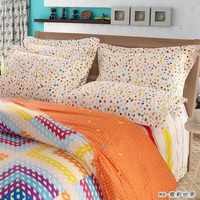 Neon Colour Orange Teen Bedding Modern Bedding